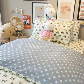 藍色星星法鬥 雙人加大床包3件組 舒適磨毛布