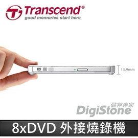 ~今日特販~免 ~創見 TS8XDVDS~W 8X 外接式CD DVD 超薄型^(超薄型機