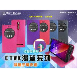CITY BOSS 渴望系列*華碩 ASUS ZenFone 2 ZE550ML ZE55