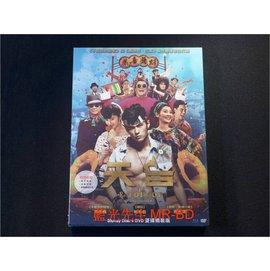 ^~藍光BD^~ ~ 天台 The Rooftop BD~50G  DVD 雙碟精裝版 ^