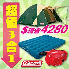 【美國Coleman】CROSS 4-5人家庭露營帳CM7132J+DURAREST輕量耐用氣墊床CM21934+QUICKPUMP高功率電池幫浦CM21937