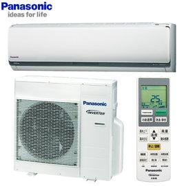 Panasonic國際 變頻一對一 冷暖型冷氣 6-8坪適用 CU-LX40HA2/CS-LX40A2 **免運費**+基本安裝+舊機回收
