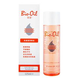 Bio oil 百洛專業護膚油 125ml