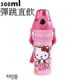 【玩出天才】韓國進口 LOCK&LOCK  樂扣樂扣 Hello Kitty 直飲 彈跳式 水壺  500ml