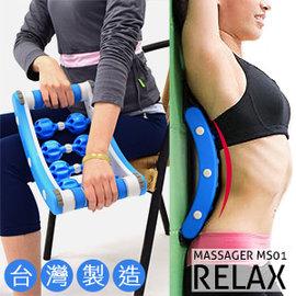 台灣製造 舒背樂按摩墊P260-MS01(瑜珈滾輪按摩珠盤.按摩球按摩椅墊.伸展機美背機.腳底按摩器材按摩機器.算盤珠滾珠推薦哪裡買)