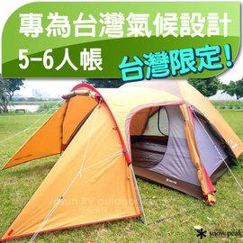 【日本 Snow Peak】 Amenity Dome 5-6人紗網帳篷.寢室帳.家庭帳.客廳帳/專為台灣氣候設計/SDE-020