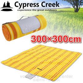 【Cypress Creek】賽普勒斯 300X300野餐墊.防潮地墊.沙灘墊.防潮墊.露營墊.睡墊.野營墊/CC-M002A 桔黃條紋
