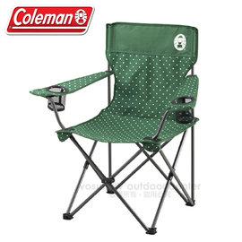 【美國 Coleman】圓點度假休閒椅.雙扶手折疊椅.導演椅.折合椅.露營椅.童軍椅 /附收納袋.後背置物袋/CM-16996 綠