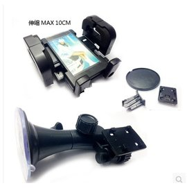 新竹市 iphone6 plus note5 M9 汽車用支架/手機支架/MP4/手機車架/吸盤固定架 **大尺寸-藍盒** [CRO-01-00006]