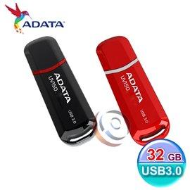 ADATA 威剛 UV150~USB3.0  紅、黑~16G 16GB 隨身碟