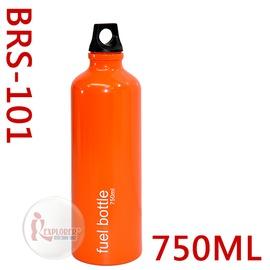 探險家戶外用品㊣BRS-101 fuel bottle 750ML油瓶 汽化爐用燃料瓶 去漬油瓶 備油桶 (適用汽化爐 汽化燈