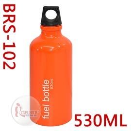 探險家戶外用品㊣BRS-102 fuel bottle 530ML油瓶 汽化爐用燃料瓶 去漬油瓶 備油桶 (適用汽化爐 汽化燈