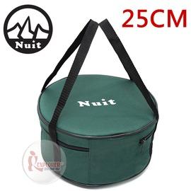 探險家戶外用品㊣NT0311B 努特NUIT 米其林套鍋袋(台灣製) 荷蘭鍋收納袋 不鏽鋼套鍋收納袋 鍋具攜行袋