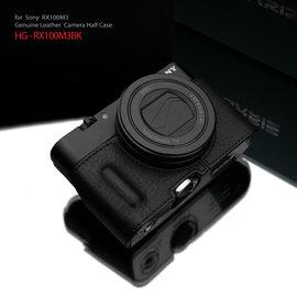 攝影甘仔店 韓國GARIZ Sony RX100M3 RX100MK3 真皮 相機套 貨