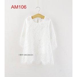 小確幸AM106 款夢幻白色長袖蕾絲連衣裙衫純潔浪漫