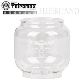【德國 Petromax】Feuerhand 火手 Baby Special 276 古典煤油燈專用玻璃燈罩 G276 透明