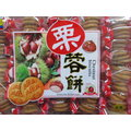 日日旺栗蓉餅1包110元 蜜餞 牛奶燕麥 黑糖話梅 飛卷片 魷魚絲 陳皮梅 威化捲 棒棒糖