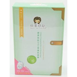 玩美日記面膜~膠原胜肽DNA青春肌面膜~^(10入 盒^)~防止老化、消除皺紋、保護肌膚~