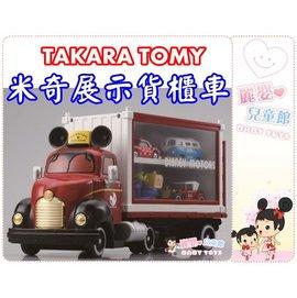 麗嬰兒童玩具館~TAKARA TOMY-迪士尼米奇展示貨櫃車/聯結車(米奇車頭+1貨櫃車箱)
