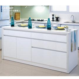 廚房櫃~UHO~艾美爾5.8尺系統中島餐櫃~A HO16~708~1