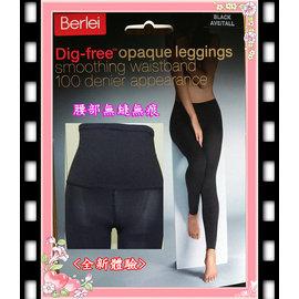 腰部無縫無痕澳洲品牌Berlei leggings 100D 天鵝絨美體收腹9分褲襪. 1