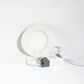 ^~Fun照明^~ LED 9公分9.5公分 5W 超薄 2.5公分 崁燈 全平面 導光板