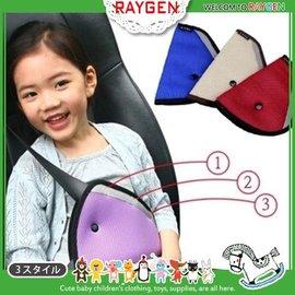 用品 兒童車用網眼三角固定調節器 安全帶套【HH婦幼館】