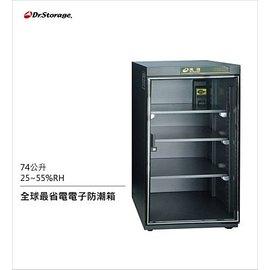 Dr.Storage 25^%^~55^%RH 第一超省電防潮箱^(AC~168^)