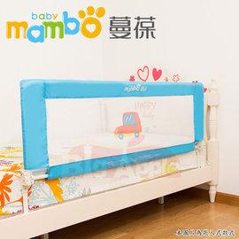 【紫貝殼】『LA33』《蔓葆安全防護欄》床護檔 床欄 床護欄 床圍(汽車) (長150公分*高52公分崁入式) 適用平面床、掀床、有床框床架