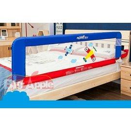 【紫貝殼】『LA33』《蔓葆安全防護欄》床護檔 床欄 床護欄 嬰兒床圍(飛機) (長150公分*高52公分崁入式) 適用平面床、掀床、有床框床架