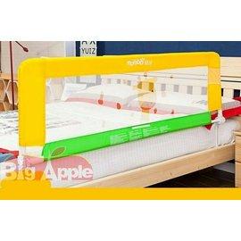 【紫貝殼】『LA33』《蔓葆安全防護欄》床護檔 床欄 床護欄 嬰兒床圍(長頸鹿)(長150公分*高52公分崁入式) 適用平面床、掀床、有床框床架