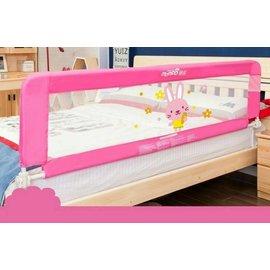 【紫貝殼】『LA33』《蔓葆安全防護欄》床護檔 床欄 床護欄 嬰兒床圍(兔子) (長150公分*高52公分崁入式) 適用平面床、掀床、有床框床架