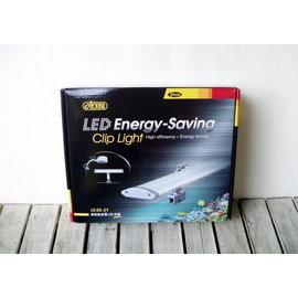 I~436 微笑的魚水族~ ISTA~伊士達~高效能省電LED夾燈 21cm 全白~白燈3