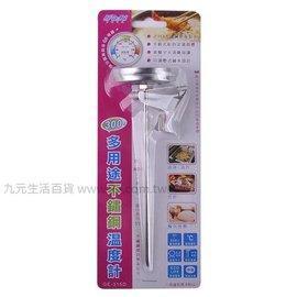 ~九元 ~GE~315D不鏽鋼溫度計 探針 棒針溫度計