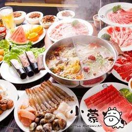 【多門市】小蒙牛 / 嗆 - 頂級麻辣鍋 - 2人吃到飽  (加贈 - 好禮6合1)