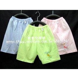 小中福100%純棉 短褲 棉褲 居家褲. ~32號~135~145cm. 藍 粉 果綠
