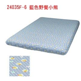 探險家戶外用品㊣24035F-6 藍色野餐小熊床包(M) 適用 歡樂時光充氣床/夢遊仙境充氣床墊 24042/NTB12 199x155cm