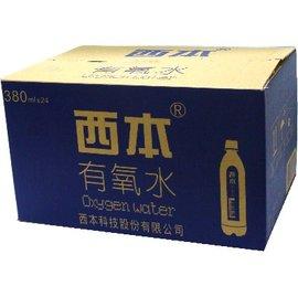 西本有氧水380ml(24瓶)~純淨、好喝