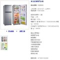 ~東元~~TECO~223公升~定頻~雙門冰箱~R2202S~請打來 價錢11600