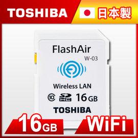 第 ~ 新發售 Toshiba FlashAir III Class10 SDHC 16G