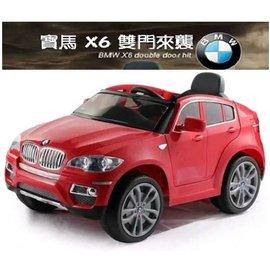 【店面/電話購買5500元】『CK23-1』原廠授權 寶馬BMW X6單驅單馬達 可坐/遙控電動車(紅) 【贈純植物精油防蚊液 60ml】