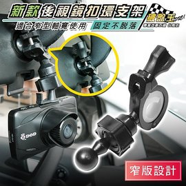 破盤王 台南~VOLVO~V60.S60 嘉年華 Fiesta ~行車記錄器~窄版~新型