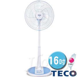 【東元TECO】16吋機械式定時立扇 電風扇  XA1669AB / XA-1669AB台灣製造