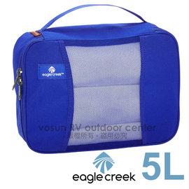 【美國 Eagle Creek】Pack-It Half Cube 方型收納打理包(5L)/收納袋.收納包.化妝包.盥洗包.旅行包_藍 ECD41196137