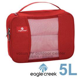 【美國 Eagle Creek】Pack-It Half Cube 方型收納打理包(5L)/收納袋.收納包.化妝包.盥洗包.旅行包_紅 ECD41196138