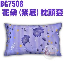 探險家戶外用品㊣BG7508 枕頭套花朵(紫底) 自動充氣枕頭專用 一包2入 台灣製 充氣睡枕套
