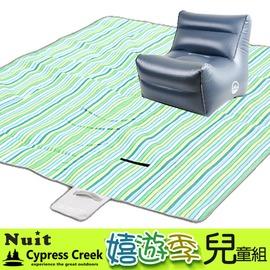 探險家戶外用品㊣Picnic3嬉遊季兒童野餐組(NTC83努特兒童充氣沙發+賽普勒斯270野餐墊CC-M001A或CC-M001B兩色選一 +充氣幫浦)