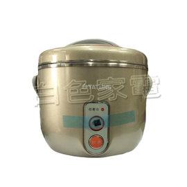限量款【大同】《TATUNG》3人份◆超美型不鏽鋼小電鍋《TAC-03DGD / TAC03DGD》