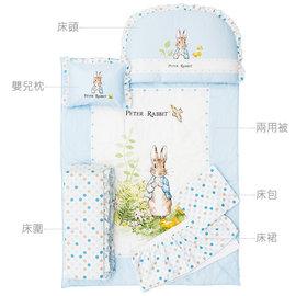『GCH18-10』奇哥 Joie Peter Rabbit  經典比得兔六件式寢具 (M)  日本SEK抗菌防螨處理【奇哥正品】