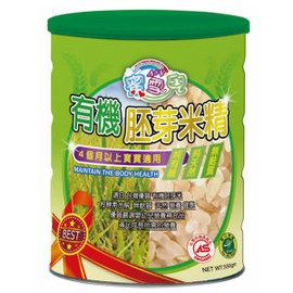蜜雪兒 有機胚芽米精 550g~6罐